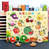 (交換禮物 聖誕)尾牙 0-1-2-3歲寶寶手抓板拼圖認知早教益智力木質拼板男女孩兒童玩具
