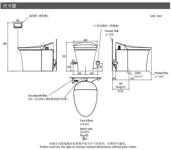 【 麗室衛浴】美國 KOHLER 五星級首選 Veil落地式全自動智慧型免治馬桶 K-5401TW-0