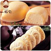 【名店直出-一福堂】檸檬餅(蛋奶素)(12入/盒)+蜂蜜太陽餅(12入/盒)