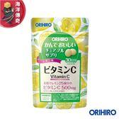 【海洋傳奇】【日本出貨】ORIHIRO 維他命C 營養補充咀嚼錠 檸檬味 30日/120粒