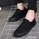 情侶帆布鞋男低筒韓版布鞋男鞋黑色工作鞋大碼布鞋社會鞋  朵拉朵衣櫥