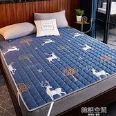 床墊軟墊1.8m床褥子雙人折疊保護墊子薄學生防滑1.2米單人墊被1.5