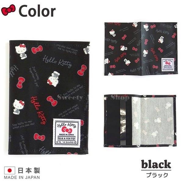 ★ 日本製 ★ 日本限定 三麗鷗 Hello Kitty 護照套 (黑色 )