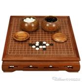 圍棋棋盤套裝成人高檔古典草花梨實木棋盤木質棋桌TW638YYJ 阿卡娜