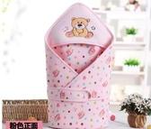 包巾 新生兒包被棉嬰兒抱被春秋冬抱毯夏季加厚款被子襁褓包巾寶寶用品【全館免運】