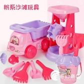 沙灘玩具-兒童沙灘玩具套裝寶寶大號挖沙車玩沙子鏟子桶工具女孩-奇幻樂園