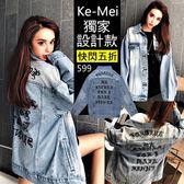 克妹Ke-Mei【AT50373】歐美BF龐克風背後梵文電繡字母水洗牛仔外套