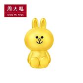 兔兔Cony黃金吊墜(不含鍊) 周大福 LINE FRIENDS系列