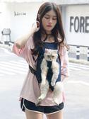 貓背帶胸前寵物狗包狗狗貓咪外出便攜雙肩背包貓貓出行背貓袋貓帶