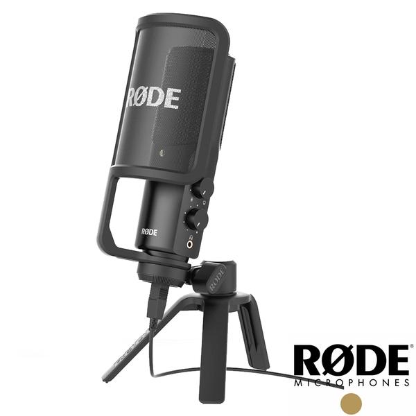 羅德 RODE NT-USB 麥克風 (  ) 廣播 錄音室 專業麥克風【正成公司貨】no27