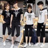 520情侶套裝 情侶裝=學生短袖T恤男女七分褲個性時尚休閒情侶套裝班服  歐韓流行館