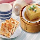 【日燦】純正在來米研磨~素蘿蔔糕★900...