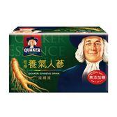 桂格養氣人蔘滋補液無糖配方60ml*6瓶【愛買】