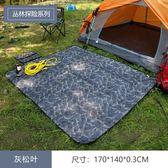 年終好禮 探險者春游墊子加厚防潮墊野餐墊野炊地墊草坪露營野餐布戶外便攜 卡米優品