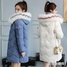 棉衣女新款冬季韓版寬鬆中長款羽絨棉服加厚學生棉襖外套XL916【愛尚生活館】