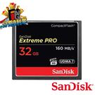 SanDisk CF 記憶卡 Extreme Pro 32GB 160MB/s 1067X 群光公司貨 32G