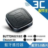 TUNAI BUTTON 藍牙遙控器 超薄機身輕巧隨身 輕鬆掌握 台灣設計 生產製造 安全品質保證