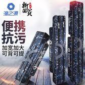 漁具包漁之源魚竿包90cm/1.2米防水釣魚包二/三層漁具包大肚海竿包桿包 免運
