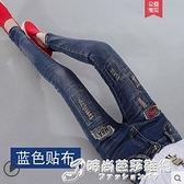牛仔褲女高腰春秋新款韓版學生百搭顯緊身破洞小腳鉛筆長褲 聖誕節全館免運