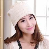 快速出貨 彩棉月子帽產後產婦帽子春秋冬保暖孕婦帽坐月子用品雙層純棉春夏