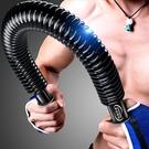 臂力器40鍛煉練臂肌男30KG健身器材家用50胸肌握力60公斤訓練壓棒 果果輕時尚