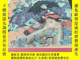 二手書博民逛書店des罕見rapport étrangesY314746 Philip michel DEUTSCH 出版1