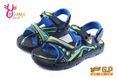 GP涼鞋 中大童 排水設計 磁扣兩穿運動防水涼鞋I6688#寶藍◆OSOME奧森童鞋