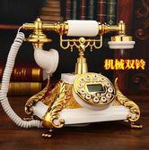 幸福居*有線固定仿古電話機歐式電話機創意複古電話辦公座機家用6(主圖款)