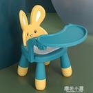 帶餐盤座椅兒童靠背椅叫叫椅嬰兒吃飯桌家用板凳小凳子QM『櫻花小屋』