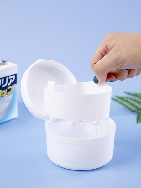 假牙收納盒 假牙盒浸泡牙盒便攜式老人清潔矯正牙齒保持器收納盒子隱形牙套盒 快速出貨