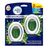 風倍清浴廁抗菌消臭劑(薄荷綠香)6ml*2入【愛買】