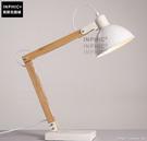 INPHIC- 北歐原木檯燈現代簡約風辦公書桌實木學習工作護眼長臂檯燈_S197C