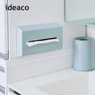 【日本ideaco】ABS壁掛/桌上兩用...