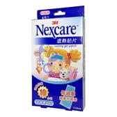 3M Nexcare 退熱貼片 6入/盒 【愛康介護】