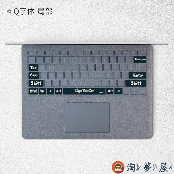 Surface Laptop/Book2鍵盤膜微軟筆記本電腦鍵盤貼紙彩膜【淘夢屋】