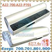 ASUS電池-華碩電池-EEEPC 700,701電池,701C,801電池,900電池,A22-700電池,701,7BOAAQ040493,(白)
