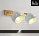 INPHIC-LED燈燈具床頭燈壁燈玄關燈臥室簡約美式後現代-2燈_BDYr