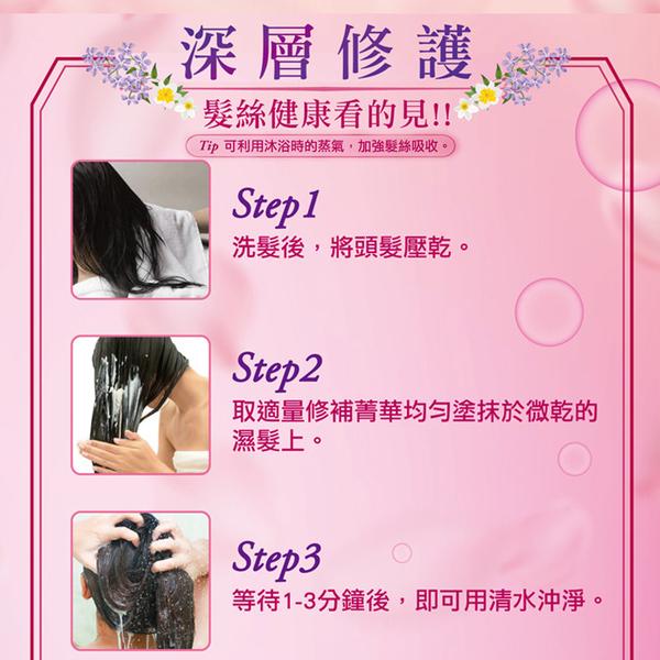 SOFEI 舒妃 花萃護色水亮修補菁華 150ml