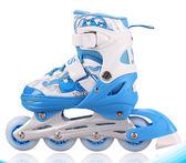 直排輪輪滑鞋兒童戶外運動TW全館免運