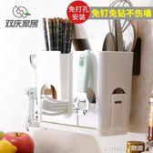 廚房餐具置物架筷架瀝水筷子籠掛式收納盒收納筷子筒家用壁掛筷籠 igo 樂活生活館