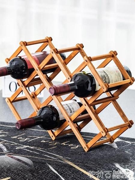 紅酒架擺件創意葡萄酒櫃架實木展示架家用酒瓶架客廳酒架子裝飾品  茱莉亞