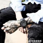 手錶zgo電子錶男運動戰術高中學生初中多功能機械男潮防水特種兵手錶 NMS快意購物網