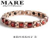 【MARE-316L白鋼】系列:嬌影 (紅瑪瑙)玫金  款