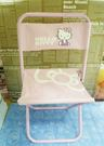【震撼精品百貨】Hello Kitty 凱蒂貓~鋼管摺疊椅-粉