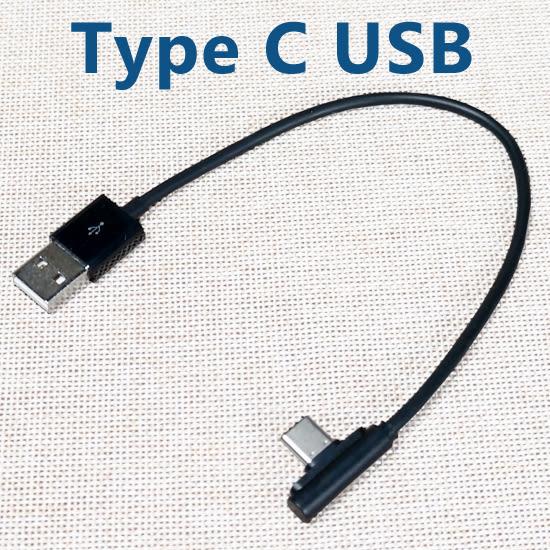 【25cm、T型】Type C 轉 USB 傳輸充電線/數據線/ASUS ZenPad S Z580CA P01MA/MacBook/Nokia N1 C公轉A公