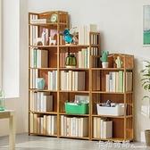 木馬人簡易書架收納置物架簡約現代實木多層落地桌上學生書櫃 聖誕節全館免運HM