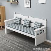 沙發床實木小戶型客廳臥室長椅子現代簡約摺疊兩用組合家用沙發床 AQ完美居家生活館