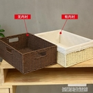 編織收納筐桌面玩具雜物零食收納盒收納籃子布藝儲物籃藤編草編框