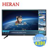 禾聯 HERAN 43吋液晶電視 HF-43EA3