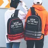 後背包 雙肩背包學院風男女學生潮流韓版書包《小師妹》f232